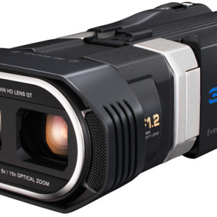 JVC Everio GS-TD1 World's First Full HD 3D Camcorder
