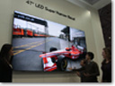 LG to present 47WV30 LED TV with super thin bezel