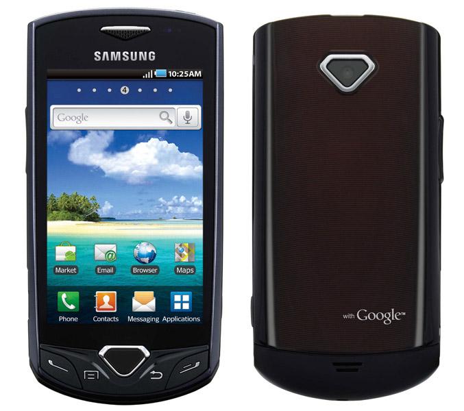 Samsung GEM