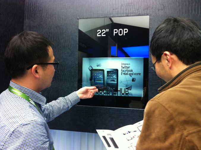 Samung transparent LCD panels