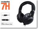 SteelSeries announced 7H and Siberia v2 Headsets for iPod, iPhone and iPad