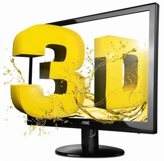 AOC e2352Phz 3D Monitor