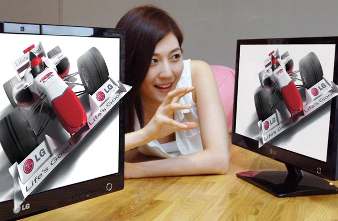 LG D2000 glasses free 3D Monitor