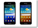 Samsung announced Galaxy S II LTE and Galaxy S II HD LTE smartphones