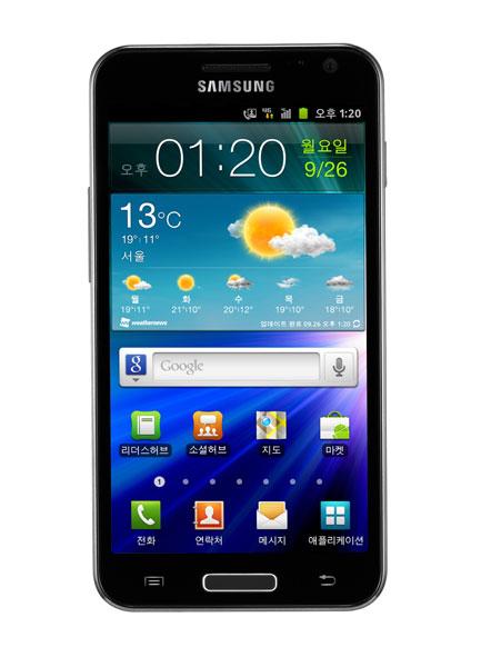 Samsung Galaxy S II LTE