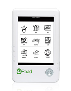 Greenbook intros EZRead Touch ereader for $95
