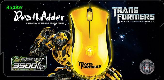 Razer Death Adder mouse Bumblebee edition