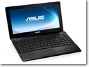 ASUS to introduce a new portable notebook