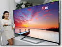LG shows 84-inch ultra definition 4K TV set