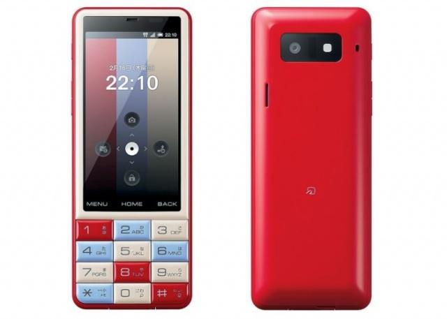 Infobar C01 phone