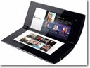 Sony Tablet P debuts on March 4 in the USA