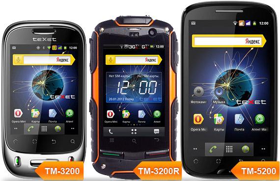 teXet TM5200_3200R_3000
