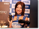 Epson announces world's first Android-based wearable display