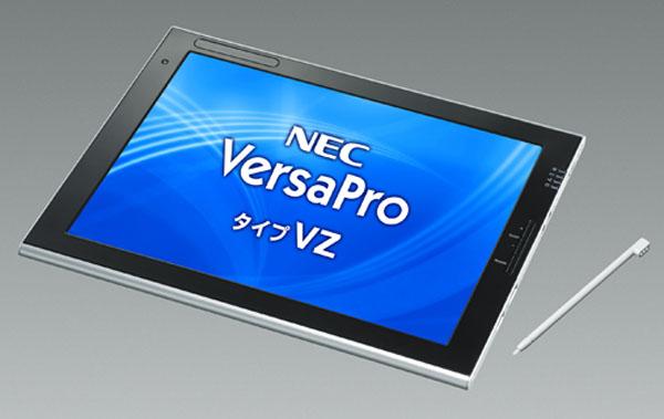 NEC VersaPro VZ