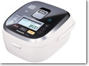 Panasonic reveals smartphone-controller rice cooker