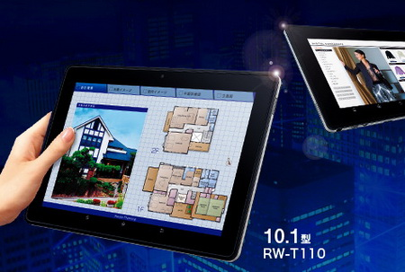Sharp RW-T110 tablet