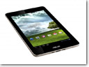 Google Nexus tablet may arrive next month