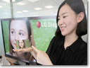 LG creates world's first full HD LCD smartphone display