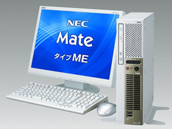 NEC Mate ME Desktop PC