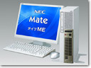 NEC unveils Mate ME PC in Japan