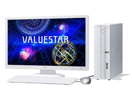 NEC Valuestar VL750 HS