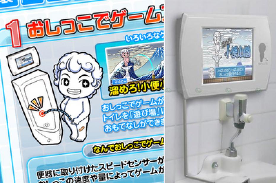 Sega creates gaming console for toilets