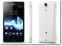 Sony Xperia GX officially unveiled