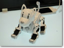 Smartphone-controlled robot dog, anyone?