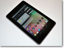 Nexus 7 gets official accessories