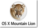 OS X Mountain Lion available today 