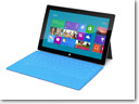 Microsoft confirms Surface will arrive along with Windows 8