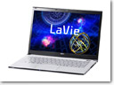 NEC updates LaVie ultrabooks with larger displays, faster CPUs