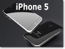 Rumor: Apple to announce iPhone 5, iPad mini on September 12
