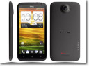 HTC prepares One X successor, details emerge