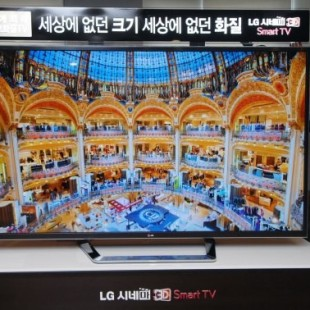 LG releases monstrous ultra-definition TV set