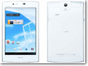 Japanese carrier launches world's lightest tablet
