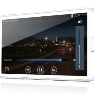 Samsung reveals Galaxy Player 5.8