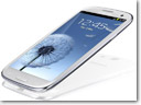 Samsung offers four new colors for the Galaxy S III