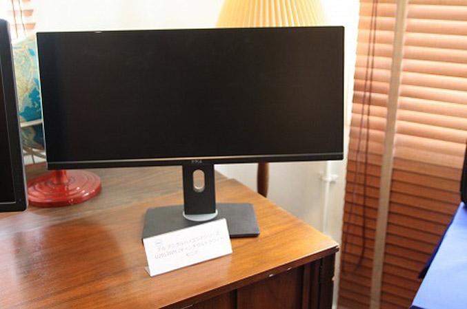 Dell-2560-x-1080-monitor