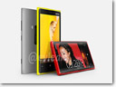 More details on Nokia Lumia 920 become available 
