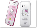 Samsung presents Galaxy Y Hello Kitty Edition