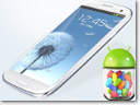 Samsung brings Jelly Bean to 11 devices
