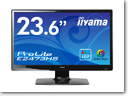 Iiyama introduces two new desktop monitors