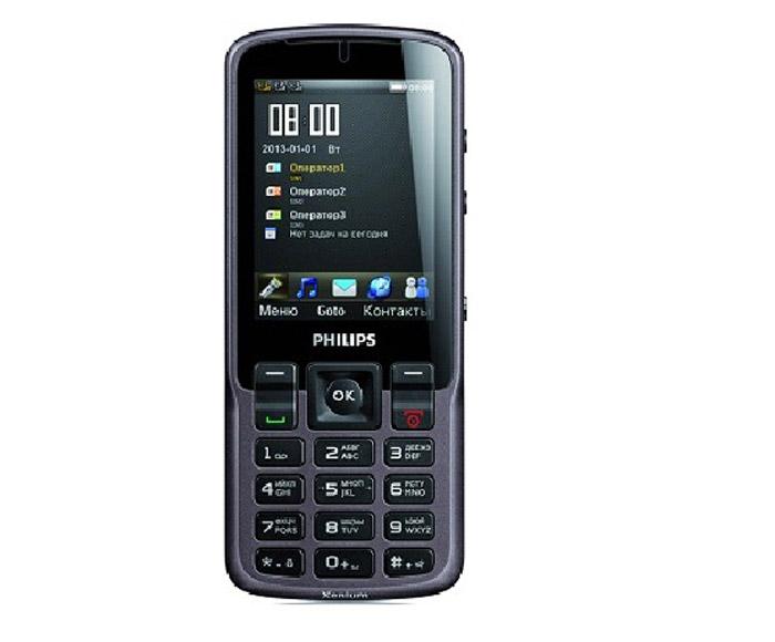 Philips-Xenium-X2300