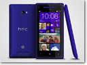 HTC announces Tiara smartphone