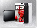 LG confirms 5.5-inch Optimus G Pro smartphone