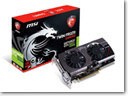 NVIDIA launches GeForce GTX 650 Ti Boost video card