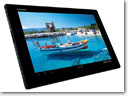 Sony to unveil LTE-enabled Xperia Tablet Z soon