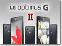 LG publishes Optimus G2 tech specs