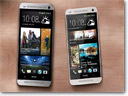 HTC One Mini pictures leaked online